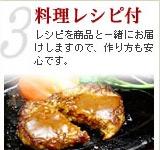 米沢牛通販の料理レシピ