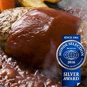 米沢牛通販の米沢牛肉100%ハンバーグ