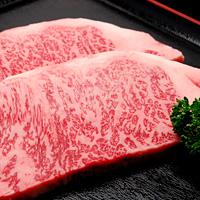 米沢牛サーロインステーキ(200g2枚)