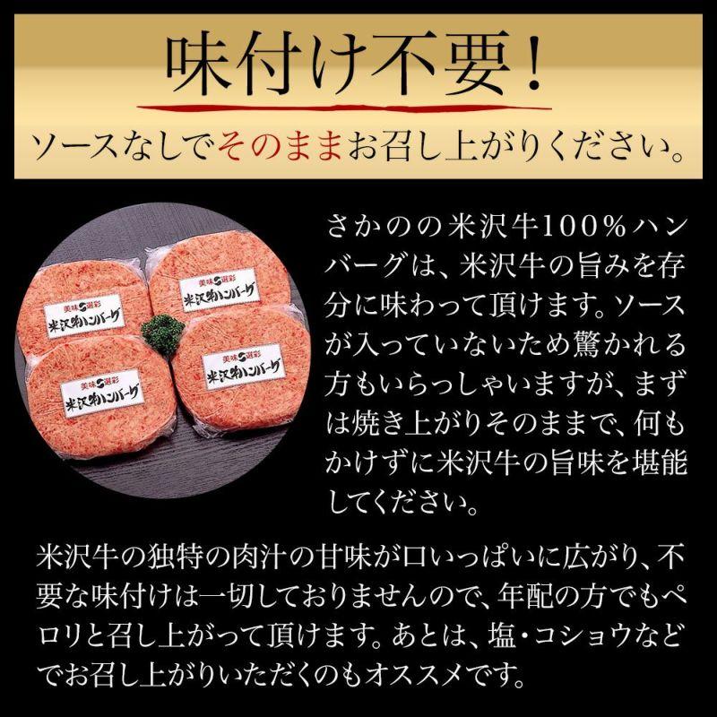 米沢牛100%ハンバーグ 140g10枚 【冷凍便】